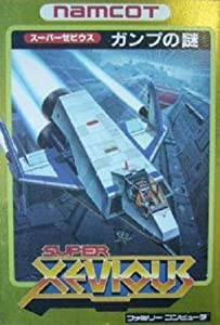 Recent movies Super Xevious: Ganpu no Nazo Japan [BDRip]