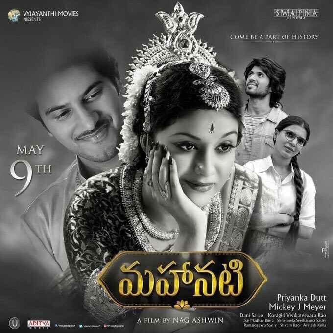 mahanati-movie-sanju-movie-sanjay-dutt-padmavat-re
