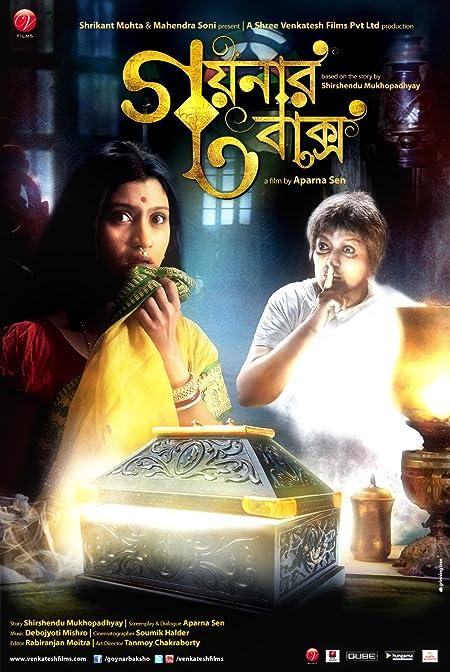 Goynar Baksho (2020) Bengali 720p WEB-DL x265 AAC 850MB