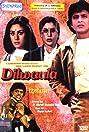 Dilwaala (1986) Poster
