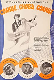 Solntse, snova solntse Poster