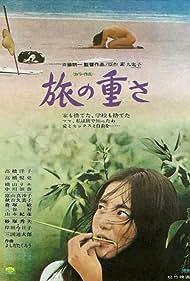 Tabi no omosa (1972)