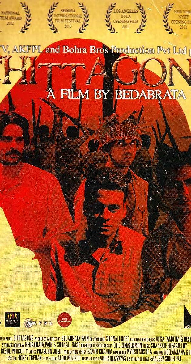 Chittagong (2012) - IMDb