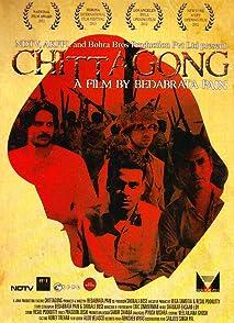 Chittagongจิตตะกอง