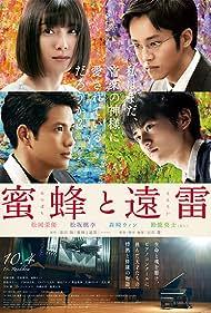 Oji Suzuka, Tôri Matsuzaka, Win Morisaki, and Mayu Matsuoka in Mitsubachi to enrai (2019)