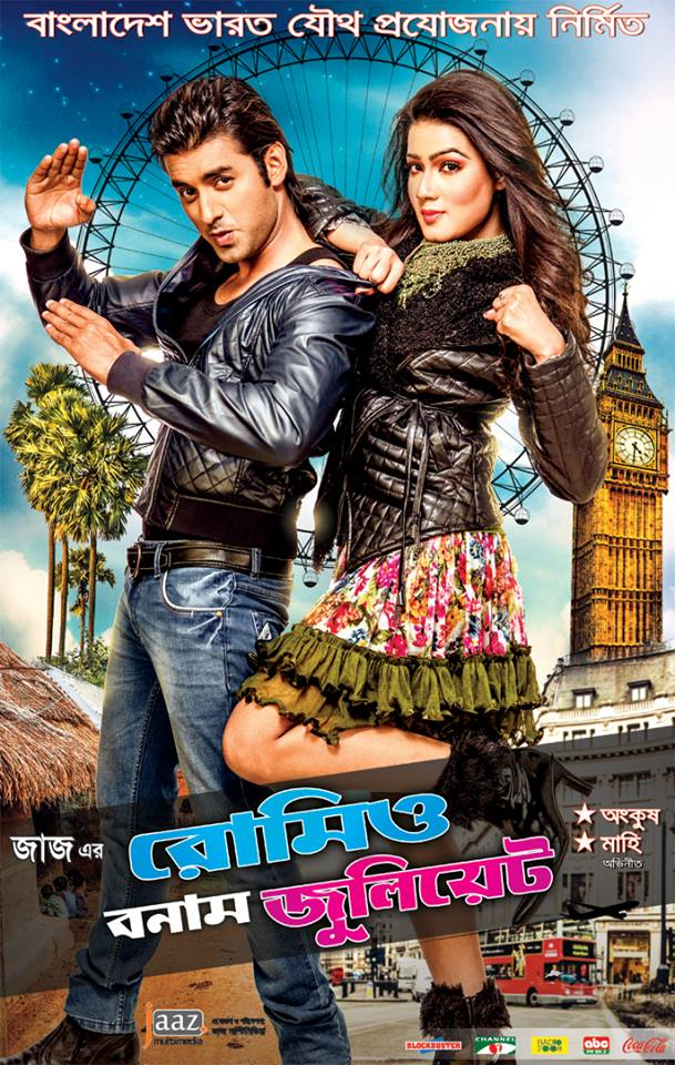 Romeo vs Juliet (2015) Bengali 720p HDRip x264 AAC ESubs Full  (1.2GB) Full Movie Download
