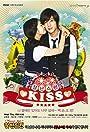 Mischievous Kiss