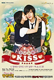 Playful Kiss dizi posteri