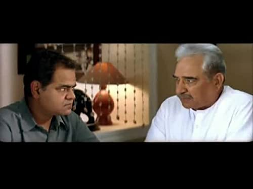 Aloo Chaat (2009) Trailer