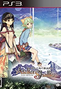 Primary photo for Atelier Shallie: Alchemists of the Dusk Sea