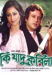 Ki Jadu Korila Poster