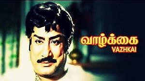 Shivaji Ganesan Vazhkai Movie
