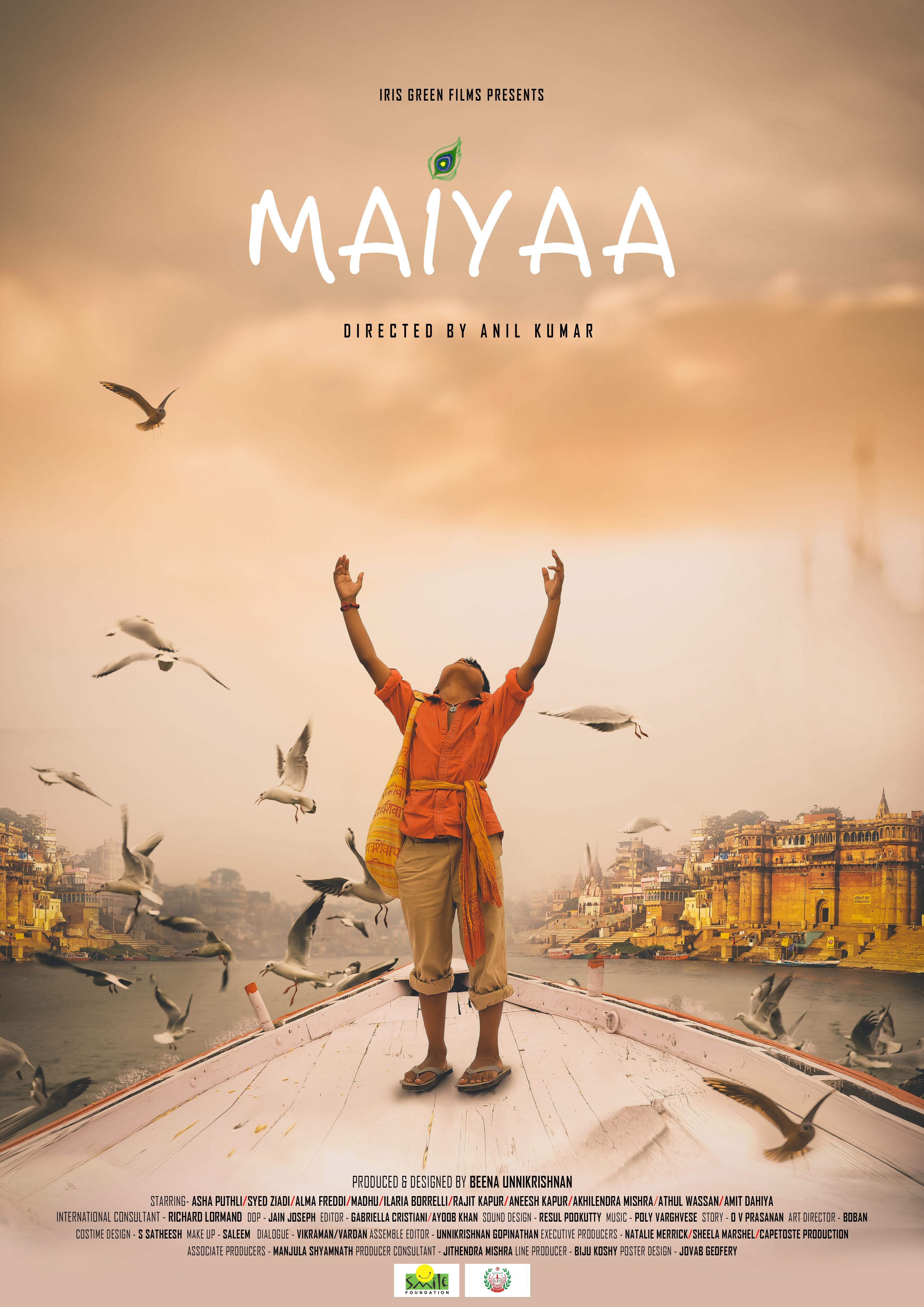 Maiya (2017)