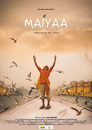 Maiya movie, song and  lyrics
