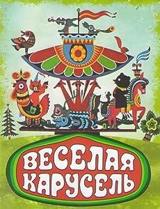Watch a dvd movie Vesyolaya karusel N 4 by Rasa Strautmane [480i]
