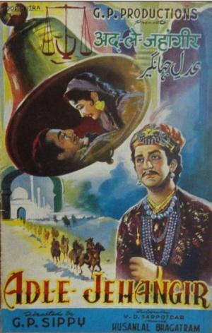 Adil-E-Jahangir movie, song and  lyrics