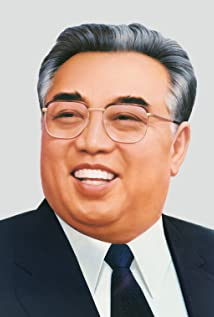 Kim Il-Sung Picture