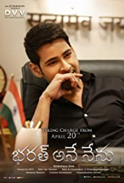 Bharat Ane Nenu Torrent Download HD Movie 2018