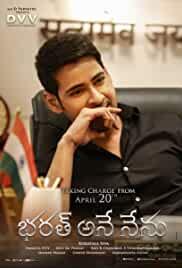 Bharat Ane Nenu (2018) 720p Telugu HDRip thumbnail