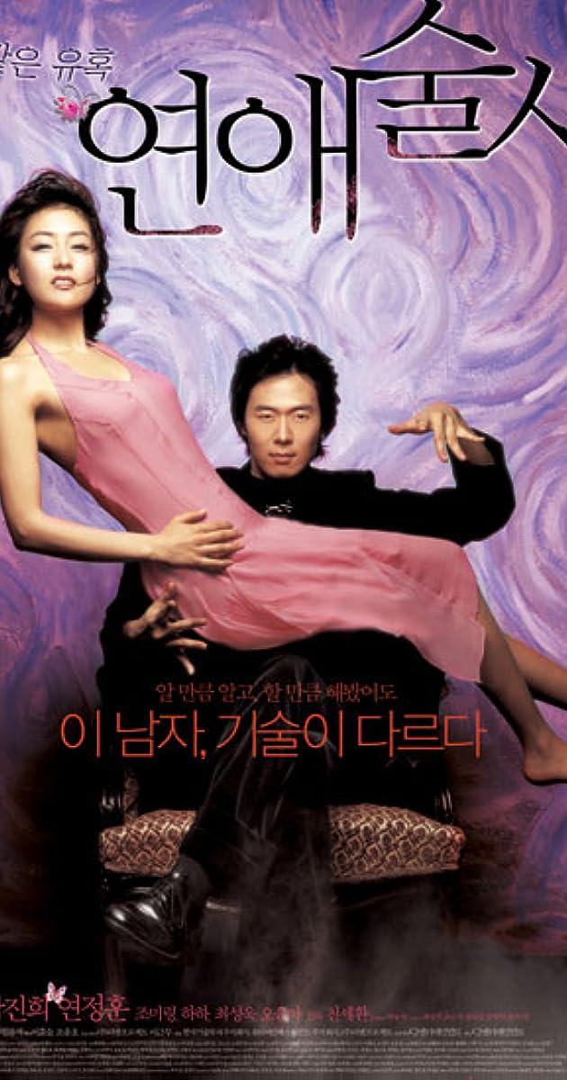 Image Yeonae-sulsa