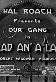A Lad an' a Lamp Poster