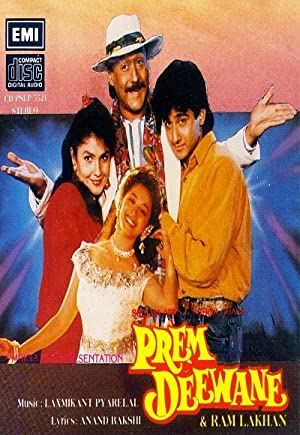 Pooja Bhatt Prem Deewane Movie