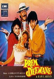 Watchfree hollywood movies Prem Deewane (1992) [640x360] [1280x720p] India, Saroj Khan, Jairam Kulkarni, Paintal, Jackie Shroff