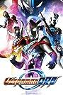 Ultraman Orb (2016) Poster