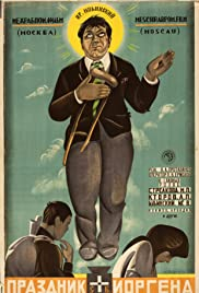 Prazdnik svyatogo Yorgena (1930) Poster - Movie Forum, Cast, Reviews