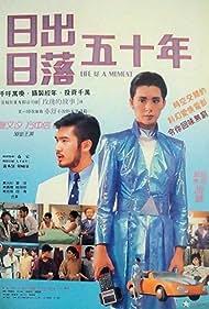 Zhao hua xi shi (1987)