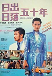 Zhao hua xi shi Poster