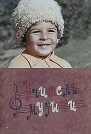 Uchitel muzyki Poster