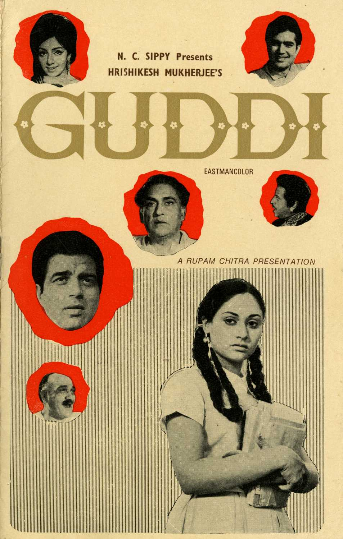 Guddi (1971) - IMDb