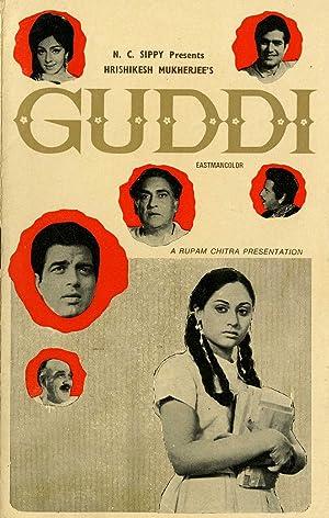 Guddi movie, song and  lyrics