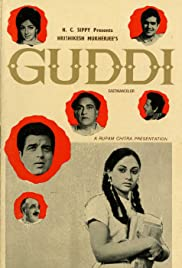 guddi 1971 hindi movie mp3 songs free download