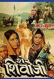 Sher Shivaji Poster