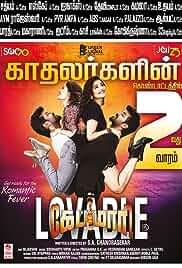 Capmaari (2019) HDRip tamil Full Movie Watch Online Free MovieRulz