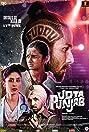 Udta Punjab (2016) Poster