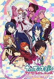 Uta no prince-sama - Revolutions Poster