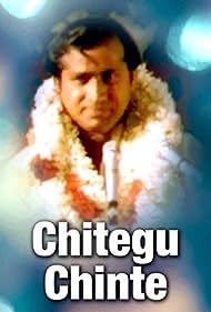 Chithegu Chinthe (1978)