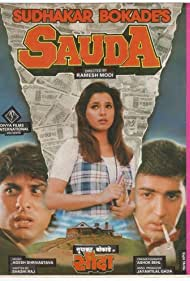 Sauda (1992)