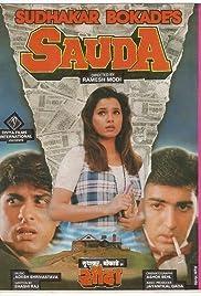 Sauda 1995 Hindi Movie JC WebRip 300mb 480p 1GB 720p 3GB 8GB 1080p