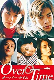 Over Time (1999)