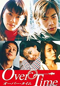 High speed downloading movies Otona no kisu by [360p]