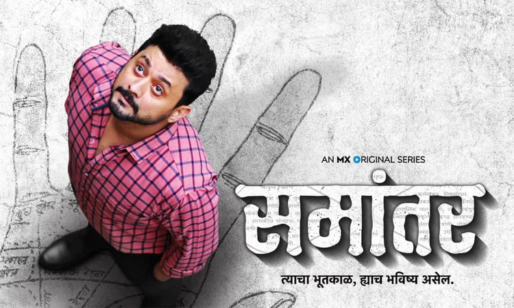 Samantar S01 2020 MX Web Series Hindi WebRip All Episodes 50mb 480p 150mb 720p WebDL 1080p