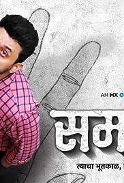 Samantar (2020) Season 1 /S01 Hindi Full complete Web Series 720p & 480p HDRip MX Original Series | MX Player