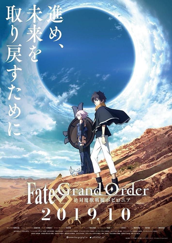 Fate/Grand Order:絕對魔獸戰線巴比倫尼亞 | awwrated | 你的 Netflix 避雷好幫手!