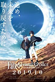 Fate/Grand Order - Absolute Demonic Front: Babylonia Poster - TV Show Forum, Cast, Reviews