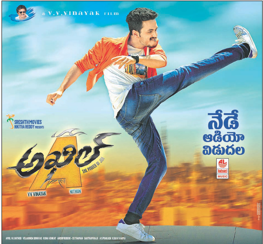 Akhil (2015) Dual Audio Hindi 720p UNCUT HDRip x264 1.3GB Download