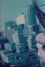 Kaikan onanie: Niizuma-hen (1993) film en francais gratuit
